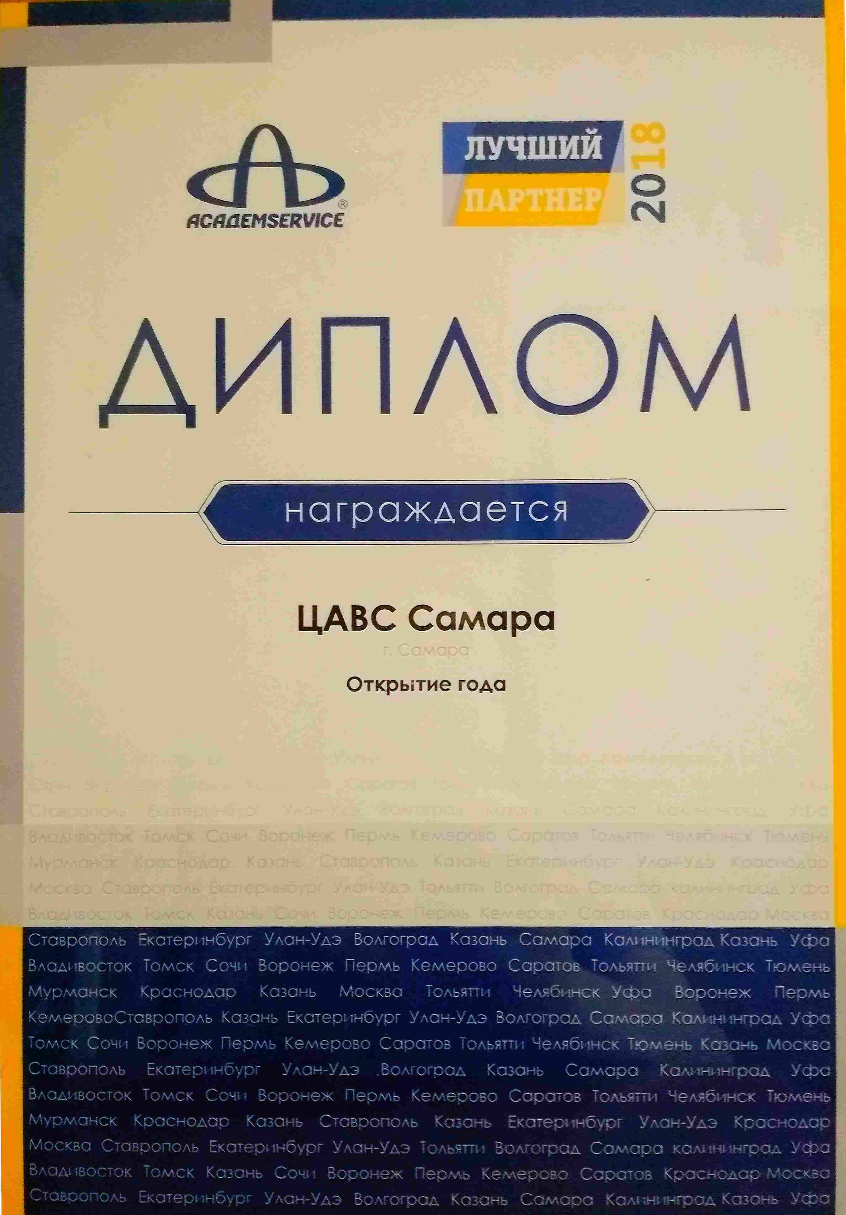 Екатеринбург тиват авиабилеты купить